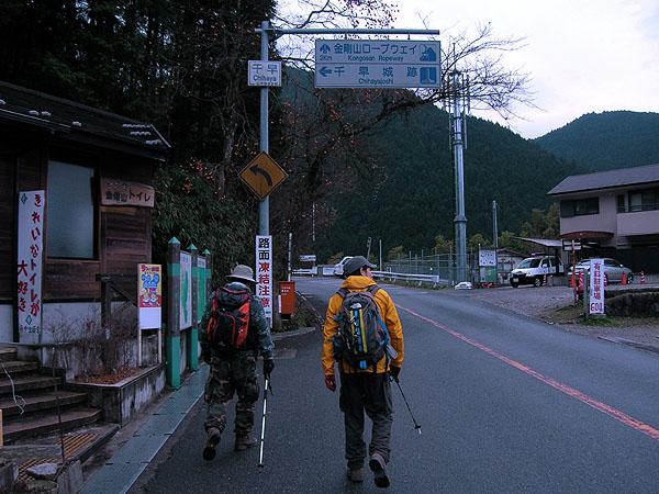 千早赤阪村
